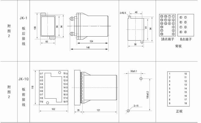 电路 电路图 电子 户型 户型图 平面图 原理图 659_404