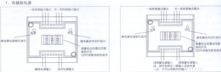 jy-7ga/1dk端子排静态电压继电器