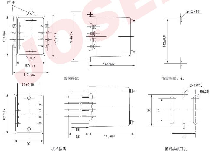 机电之家网 产品信息 电气 低压电器 >dl-11电流继电器