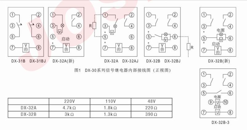 注:r为电压保持回路外附降压电阻.