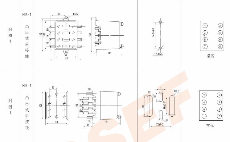 dx-10a闪光信号继电器