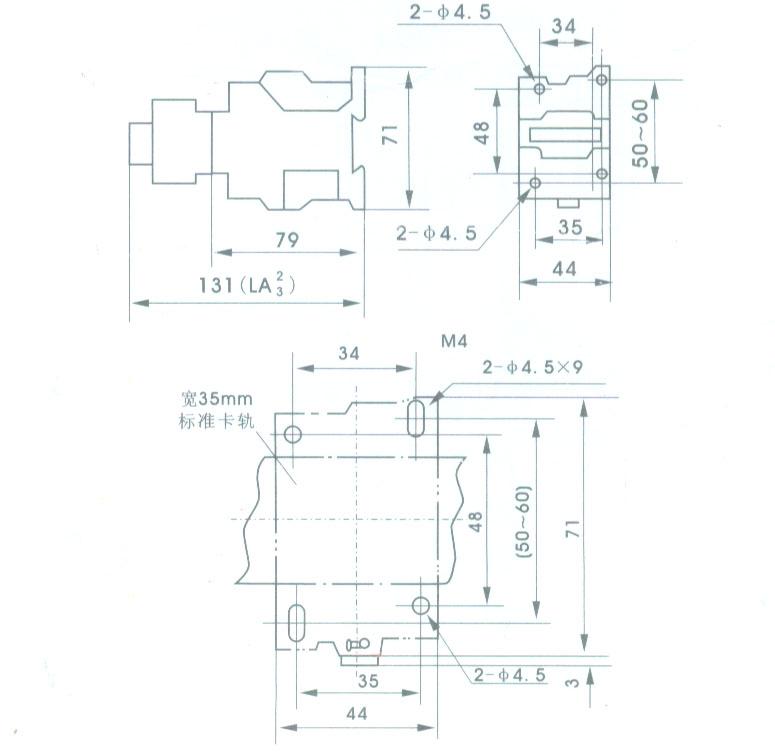 jsk4-324空气式延时继电器