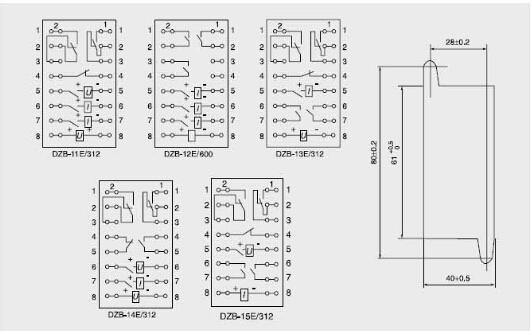 dzb-13e/312中间继电器