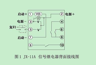 继电器背后接线图