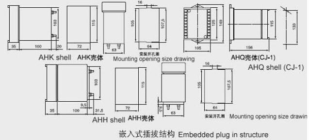 电路 电路图 电子 工程图 平面图 原理图 637_289
