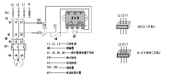 继电器 中间继电器 jd-9- jd-9电动机保护器  jd-5电动机综合保护器