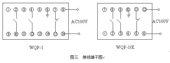 信号断开延时继电器电路图