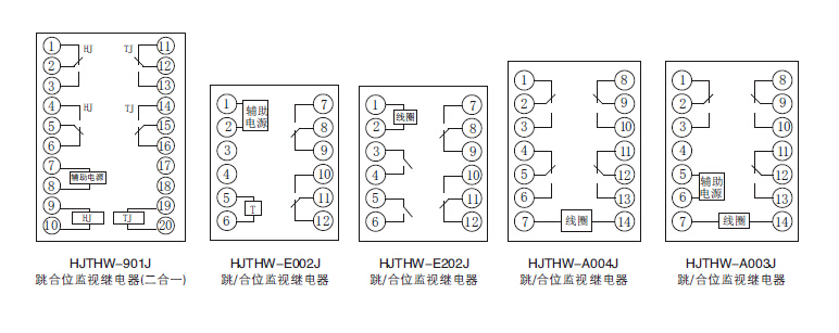 hjthw跳合位监视继电器接线图