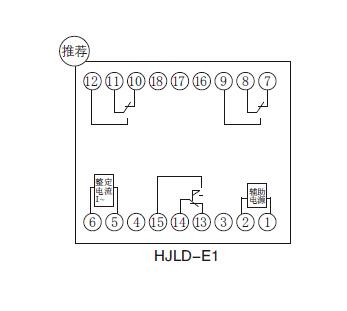 hjld定时限电流继电器接线图