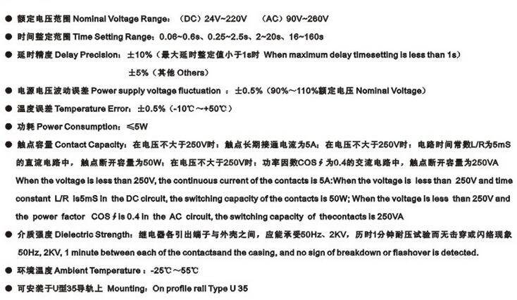 SRTSD-24VDC-1H1D-1H1D断电延时带瞬动继电器SRTSD-24VDC-2H-2H断电延时带瞬动继电器 SRTSD-110VDC-1H1D-1H1D断电延时带瞬动继电器SRTSD-110VDC-2H-2H断电延时带瞬动继电器 SRTSD-220VDC-1H1D-1H1D断电延时带瞬动继电器SRTSD-220VDC-2H-2H断电延时带瞬动继电器SRTSD-110VAC-1H1D-1H1D断电延时带瞬动继电器 SRTSD-110VAC-2H-2H断电延时带瞬动继电器SRTSD-220VAC-1
