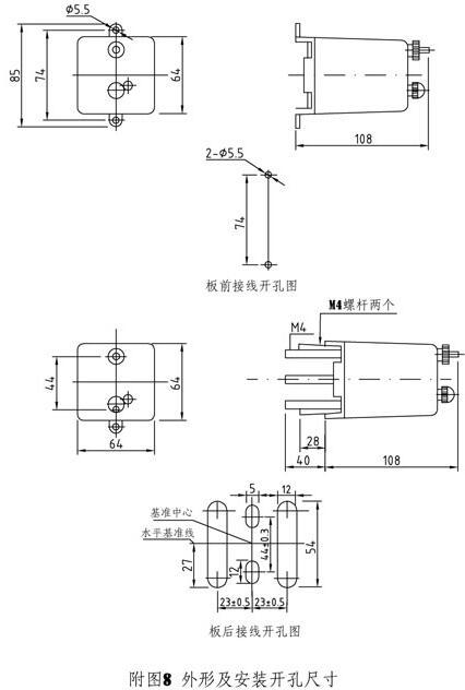 ld7523gs电路图