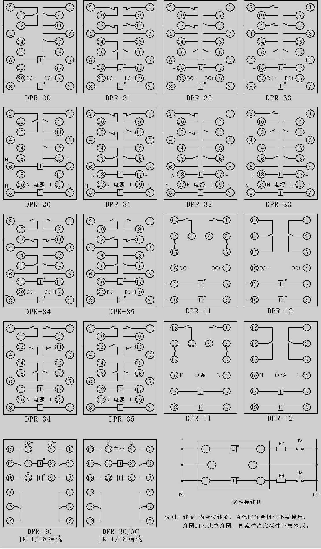 zn21-12分合闸接线图