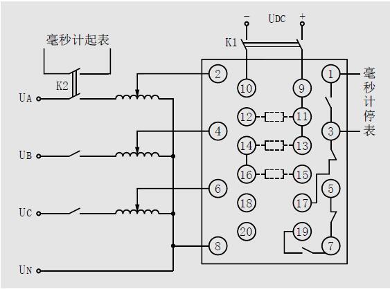 ydb-100型有电闭锁继电器