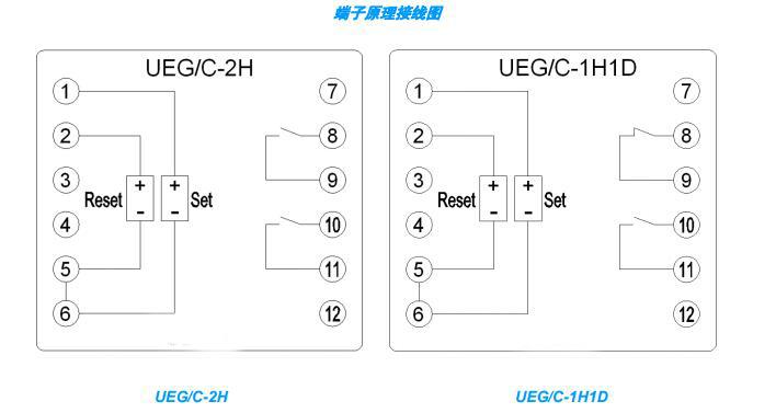 ueg/c-1h1d双稳态中间继电器
