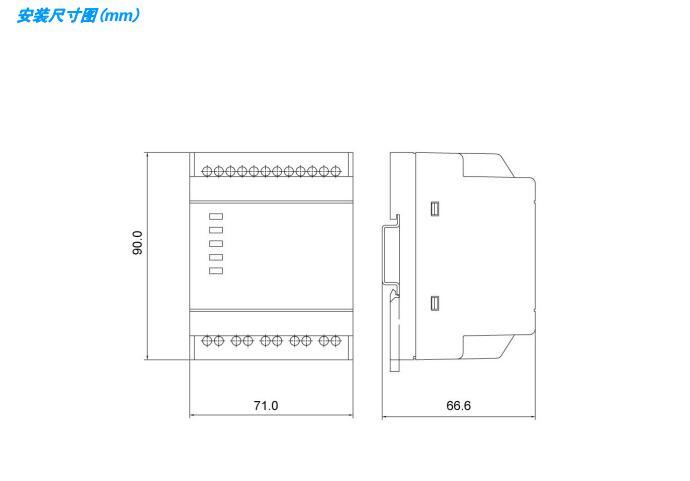 ueg/c-4h4d双稳态中间继电器