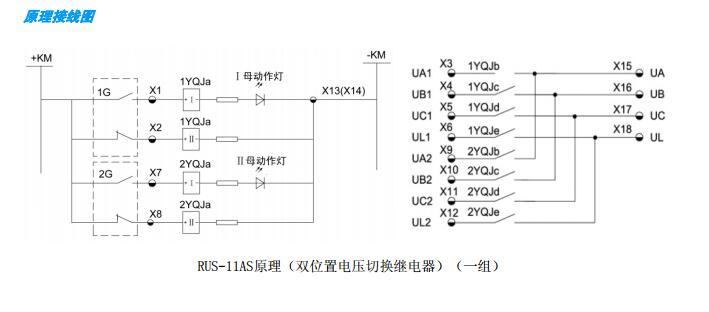 电路 电路图 电子 原理图 709_312
