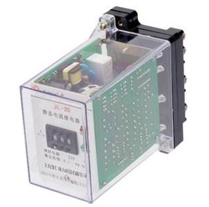 电磁式电流继电器