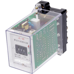 jl-8b/35dk型无辅源电流继电器