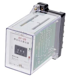 dy-20c系列电磁式电压继电器