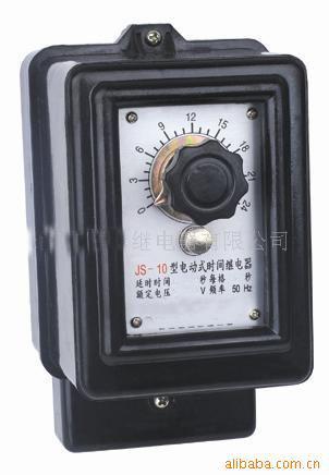 js10系列数字式时间继电器采用集成电路,数字按键开关预置,它具有