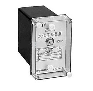 zsx-3型水位信号装置