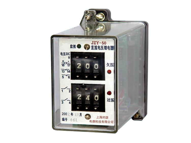 用途 JZY-50系列静态型直流电压继电器是专为直流系统设计的,可广泛用于直流屏或直流系统的过电压及低电压保护。 继电器的主要特点 主回路由集成电路构成。具有极高的准确度和最佳的返回系数,且动作速度快、功耗小、整定范围宽、作为低电压继电器使用时无振动、触点粘连及脱轴现象。 该继电器采用拨码开关进行整定,直观方便。JZY-50/A型可直接显示电压值。 具有很高的抗干扰能力和可靠性。 功耗小,出口容量大。 型号及含义  技术数据 额定电压:DC220V、110V。 动作值整定范围: 过电压:110V~270V